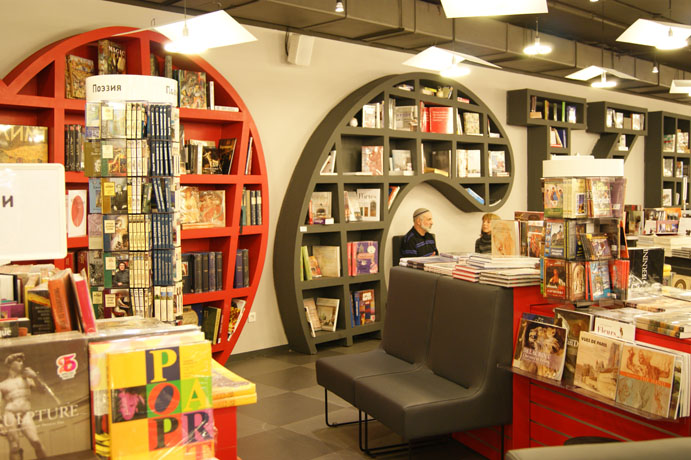 Sancal - Moscow Books